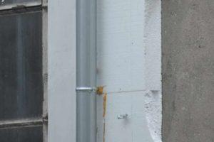 Termomodernizacja budynków oświatowych w Świnoujściu