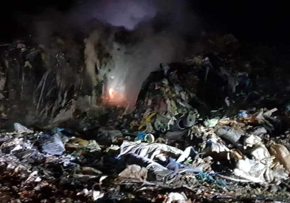 Pożar odpadów w Chróściku