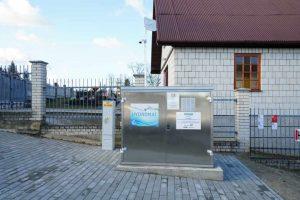 Nowa sieć wodociągowa i kanalizacja