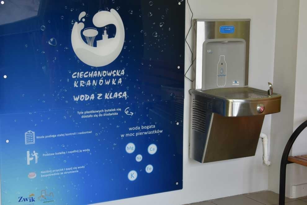 Urządzenia do dystrybucji wody